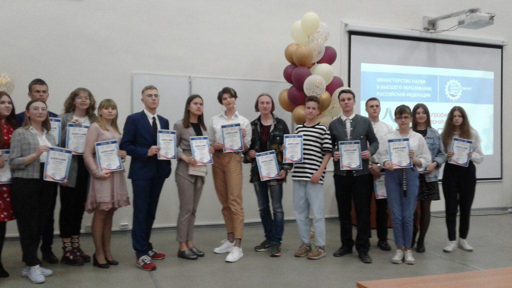 Read more about the article Свободненские школьники стали призерами Всероссийской инженерной олимпиады «Звезда»