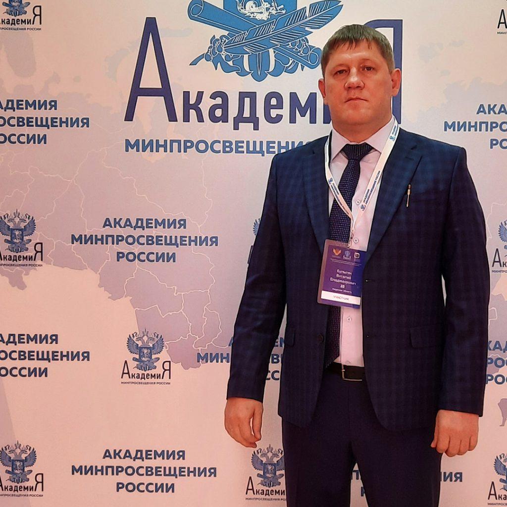 Read more about the article Первая Всероссийская конференция руководителей муниципальных органов управления образованием
