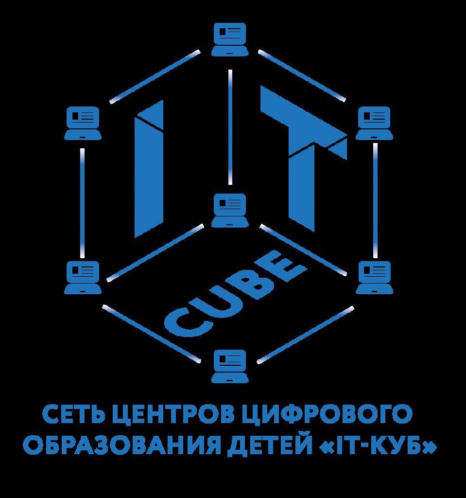 Read more about the article Каскадные мастер-классы от наставников Центра цифрового образования детей «IT-Куб»